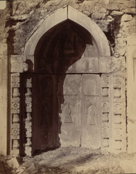 Close view of arched niche in Islam Shah's Tomb, Sasaram.